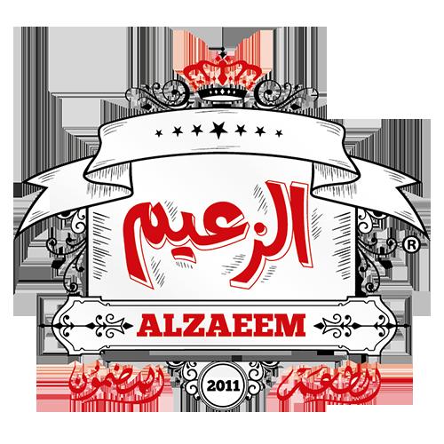 Al Salwa Meat Factory