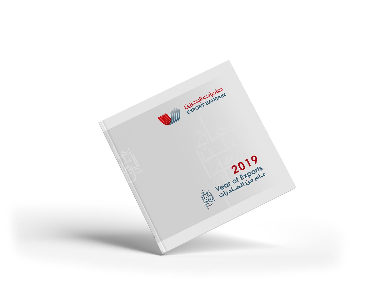 Export Bahrain Publication - 2019